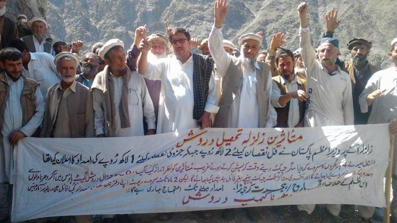 چترال کے علاقے دروش میں احتجاجی زلزلہ زدہ گان ڈپٹی کمشنر کے ساتھ مذاکرات کے لئے آمادہ ہو گئے،2مئی کو اجلاس ہوگا