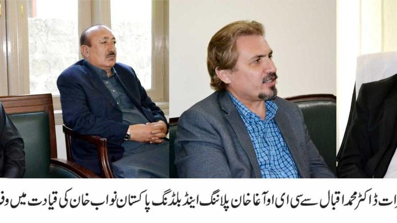 آغا خان پلاننگ اینڈ بلڈنگ سروسز کے چیف ایگزیکٹیو آفیسر نواب علیخان کی وزیر تعمیرات ڈاکٹر اقبال سے ملاقات