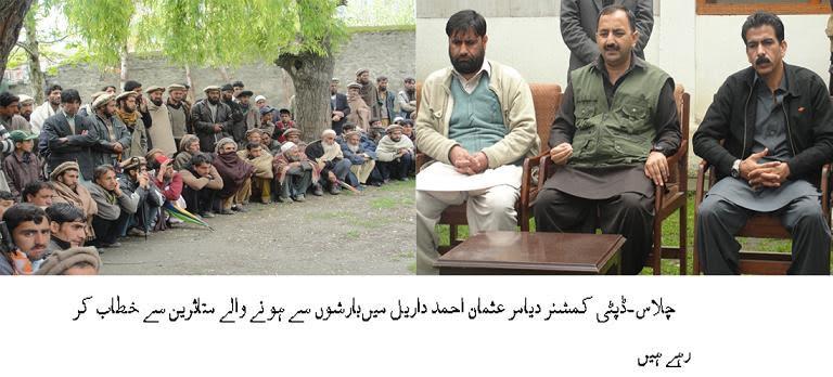 داریل روڈ کی اپنی مدد آپ کے تحت بحالی ایک تاریخی کارنامہ ہے، ڈپٹی کمشنر عثمان احمد خان