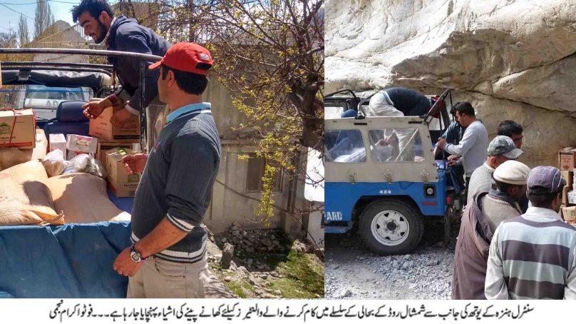 جذبہ ایثار، کریم آباد ہنزہ کے نوجوانوں نے شمشال روڑ کی بحالی کے لئے کام کرنے والے رضاکاروں تک اشیائے خوردونوش پہنچادیا