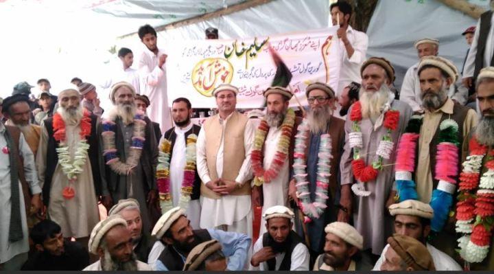 یونین کونسل شیشی کوہ چترال میں سینکڑوں افراد نے پاکستان پیپلز پارٹی میں شمولیت اختیارکرلی