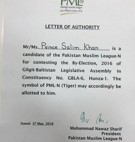 ہنزہ ضمنی انتخابات، مسلم لیگ ن کی سروے ٹیم کی سفارشات نظر انداز کرنے کا انکشاف