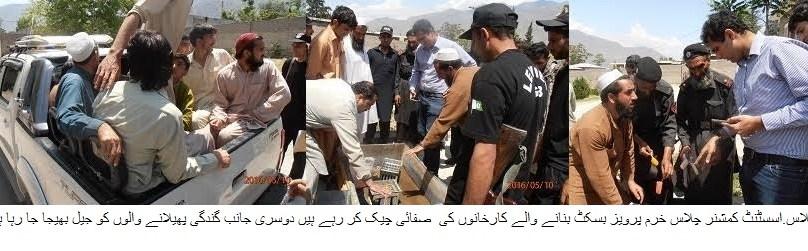 چلاس، مضر صحت اشیا بیچنے اور صفائی کا خیال نہ رکھنے پر دس افراد کو جیل بھیج دیا گیا