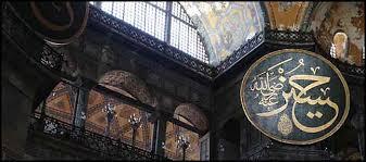 نواسہ رسول امام حسین کا یوم ولادت بلتستان بھر میں عقیدت اور احترام سے منایا گیا