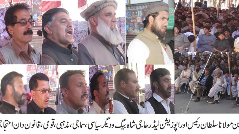 عوامی ایکشن کمیٹی کی کال پر گھڑی باغ گلگت میں احتجاجی مظاہرہ
