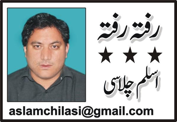 ایٹمی پاکستان