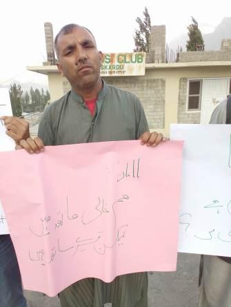 Skardu Protesters (2)