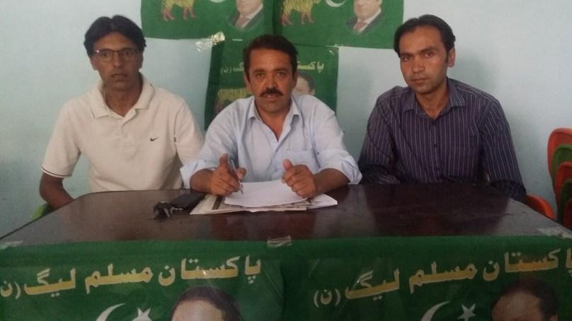 مسلم لیگ ن کے دیرینہ کارکن اور سینئر رہنما ریحان شاہ نے شاہ سلیم خان سے لاتعلقی کا اظہار کردیا