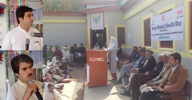 آغاخان ہیلتھ سروس پاکستان چترال کی زیرنگرانی مختلف علاقوں میں دماغی صحت کا عالمی دن منایا گیا