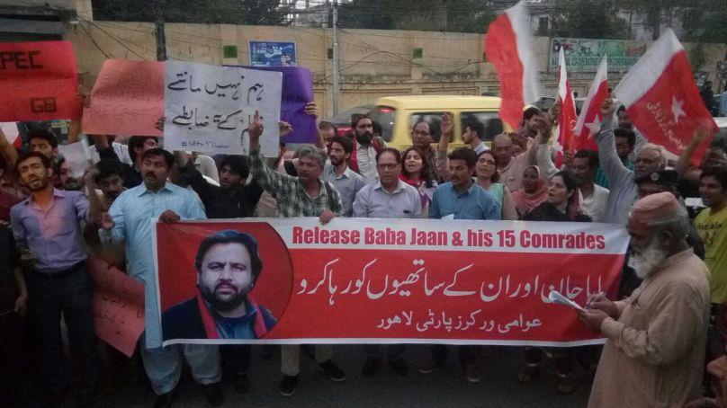 بابا جان اور دیگر سیاسی قیدیوں کی رہائی کے لئے لاہور پریس کلب کے سامنے احتجاجی مظاہرہ