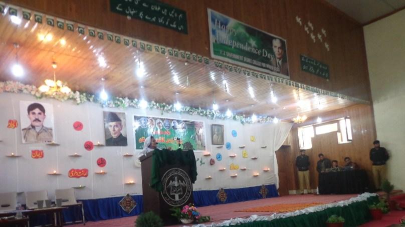 یکم نومبر: یومِ تکمیلِ پاکستان