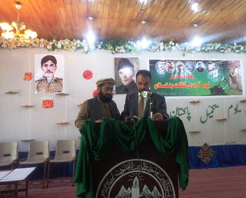 haqqani-in-stage