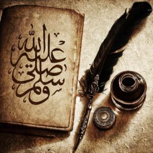 دور حاضر کے تقاضے اور علماء کی ذمہ داریاں