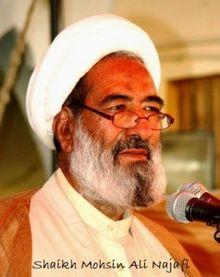 شیخ محسن نجفی کے منجمد اکاونٹس بحال نہ کرنے سے بلتستان بھر میں سینکڑوں غریب افراد کے چولہے ٹھنڈے