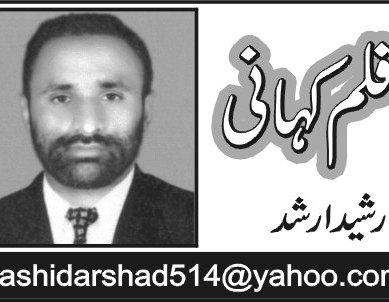 رشید ارشد کو قتل کی دھکمیاں دینا قابلِ مذمت، مجرموں کاسراغ لگایا جائے، دیامر پریس کلب کا مطالبہ