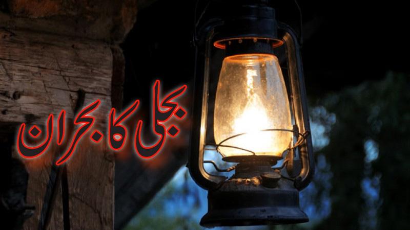 ہنزہ: تھرمل جرنیٹر سے بجلی کی ترسیل بلکل بند ہے۔ صدر بازار ایسوسی ایشن