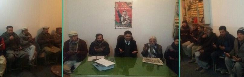ضلع ہنزہ میں شہید محترمہ بے نظیر بھٹو کی برسی عقیدیت احترام کے ساتھ منایا گیا