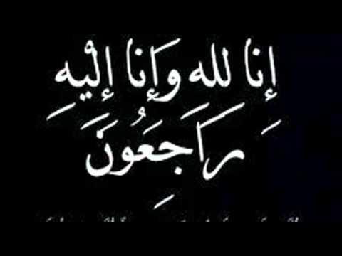 یاسین : معروف سماجی شخصیت راجہ محمد نذیر شاہ حرکت قلب بند ہونے سے وفات پاگئے