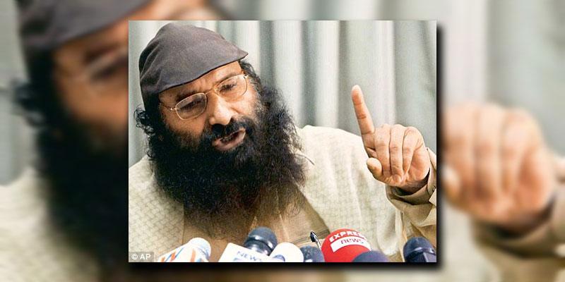 سید صلاح الدین پر پابندیاں اور بھارت کی خوش فہمیاں