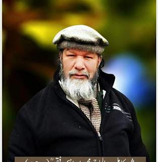 مسلک نوربخشیہ صوفیا کے روحانی رہنما فقیر محمد ابراہیم کی پہلی برسی منائی گئی