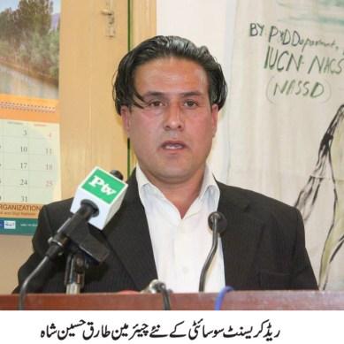 سینئر صحافی طارق حسین شاہ انجن ہلال احمر گلگت بلتستان کا چیئرمین مقرر