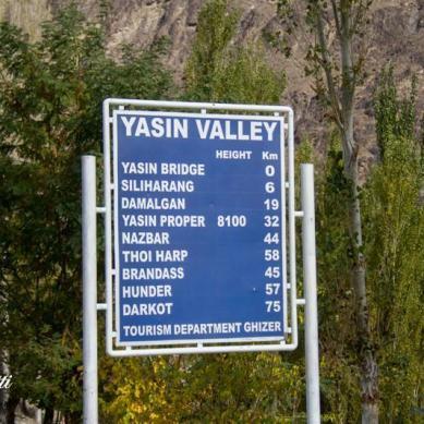 چیف سیکریٹری کاظم نیازنے انٹر کالج فار بوائز یاسین میں مبینہ کرپشن کی تحقیقات کا حکم دے دیا