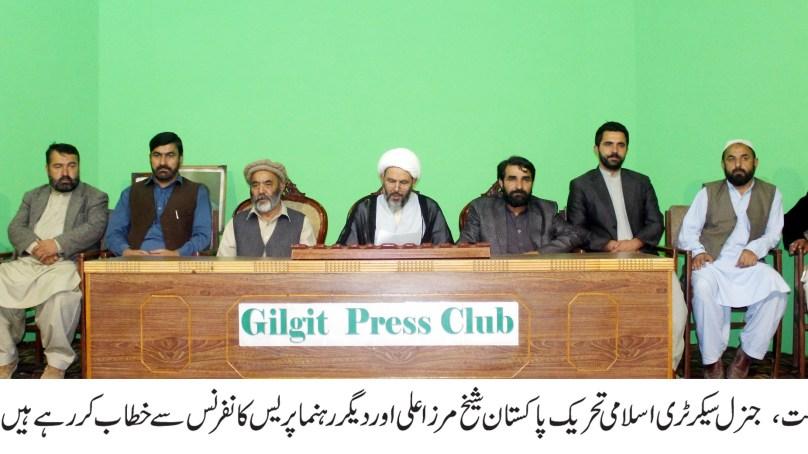 گلگت بلتستان کسی طور متنازعہ علاقہ نہیں، ملکی آئین میں شامل کرنا پاکستان کےمفاد میں ہے ، تحریک اسلامی