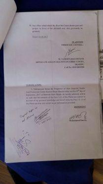 Court Paper (2)
