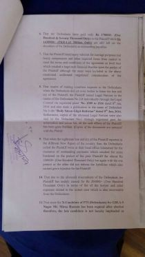 Court Paper (7)