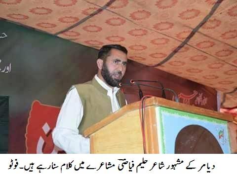 گلگت بلتستان ہی تو فخر پاکستان ہے