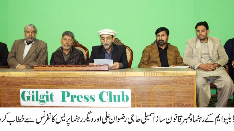 ناصر عباس شیرازی کا اغوا نواز لیگ کی پنجاب حکومت کا سیاہ کارنامہ ہے، مجلس وحدت مسلمین