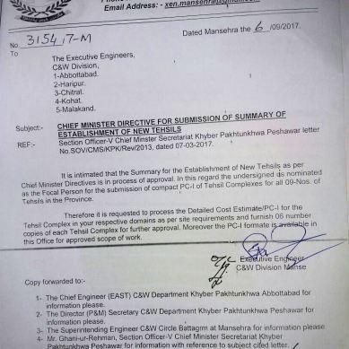 چترال: تحصیل ہیڈ کوارٹر کمپلکس دروش کیلئے پی سی ون طلب، 6کنال عراضی درکار