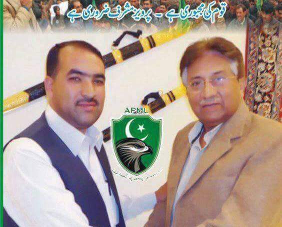 حکومت 23نومبر سے پہلے ٹیکسز کا خاتمہ ممکن بنائے، چیف آرگنائزر آل پاکستان مسلم لیگ گلگت بلتستان