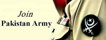 آرمی اینڈ ریکروٹمنٹ سنٹر جوٹیال میں پاک فوج میں سپاہی اور کمیشنڈ آفیسرز کی بھرتی کا آغاز