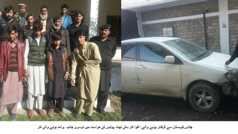 دیامر پولیس نے پانچ رکنی اغوا کاروں کے گروہ کو رنگے ہاتھوں گرفتار کر لیا