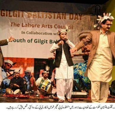 الحمرا آرٹس کونسل لاہور میں گلگت بلتستان فیسٹیول کا انعقاد