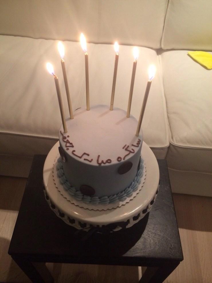 urdu in birthdays