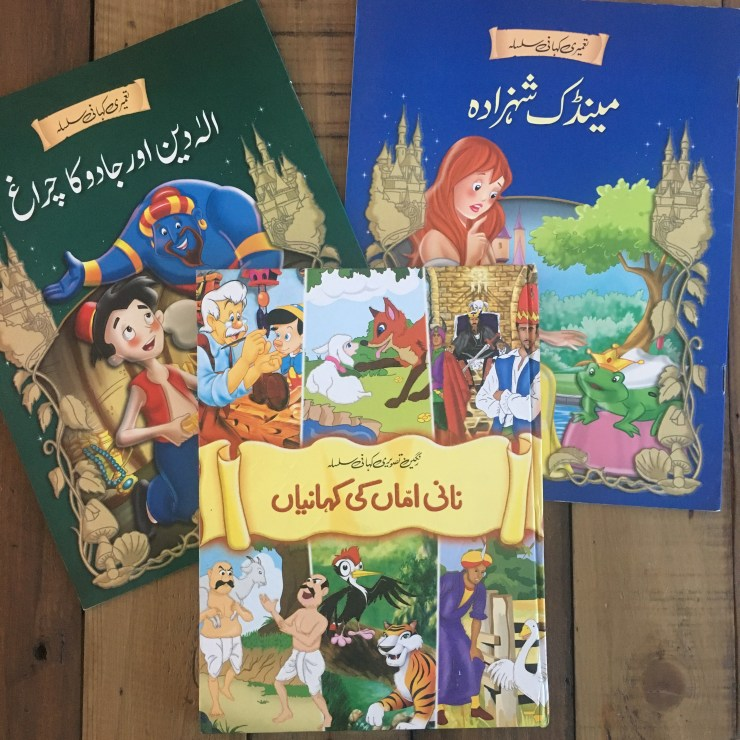 urdu books for children