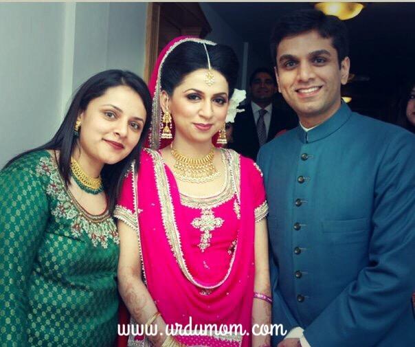 My pakistani wedding