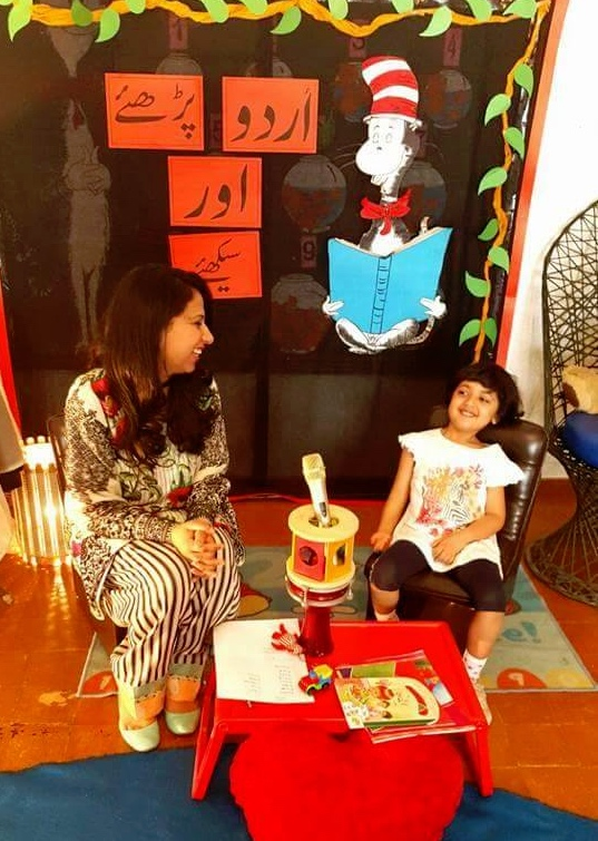 Urdu Story Time at Annie's ELC