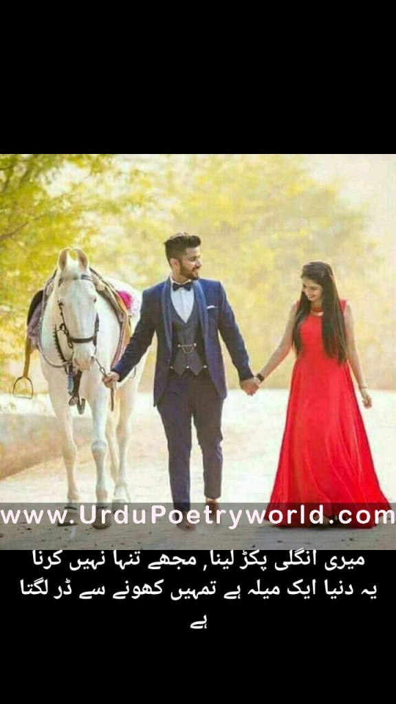 Urdu 2 Lines Poetry | Poetry Pics | Urdu Shayari - Urdu Poetry world, Urdu Short Poetry Pics, Poetry Images, Poetry For Lovers