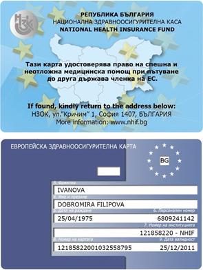 Zayavkata Za Evropejska Zdravna Karta Veche I Onlajn Ureport Bg