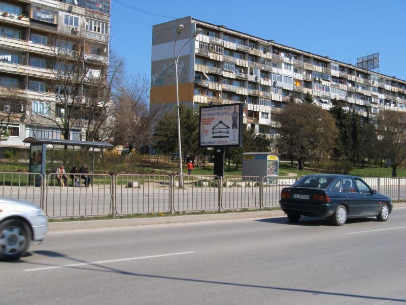 Владиславово
