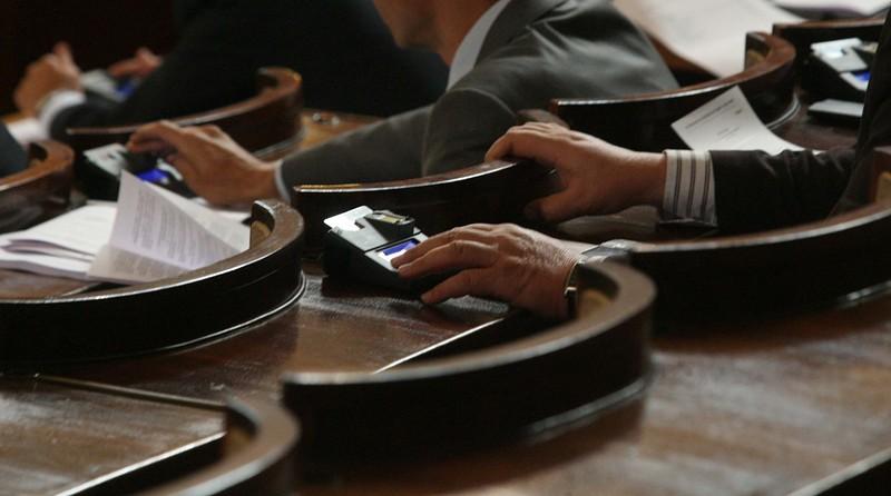 гласуване парламент