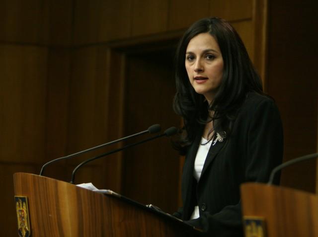 Прокурор Алина Бика