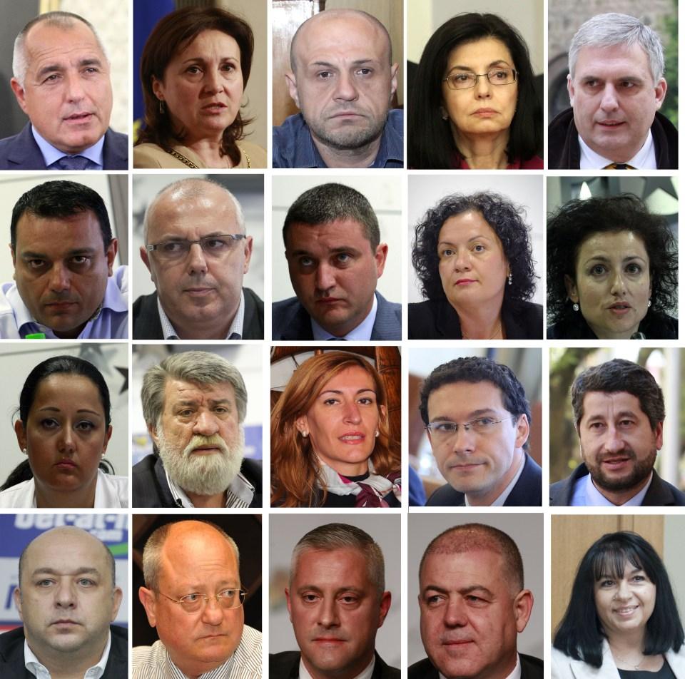 Кабинет Борисов 2.0