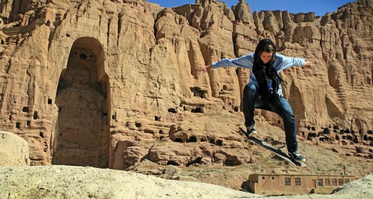 Афганистан скейтборд
