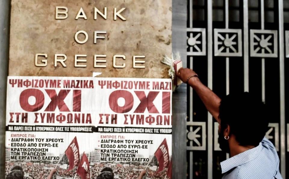 референдум Гърция
