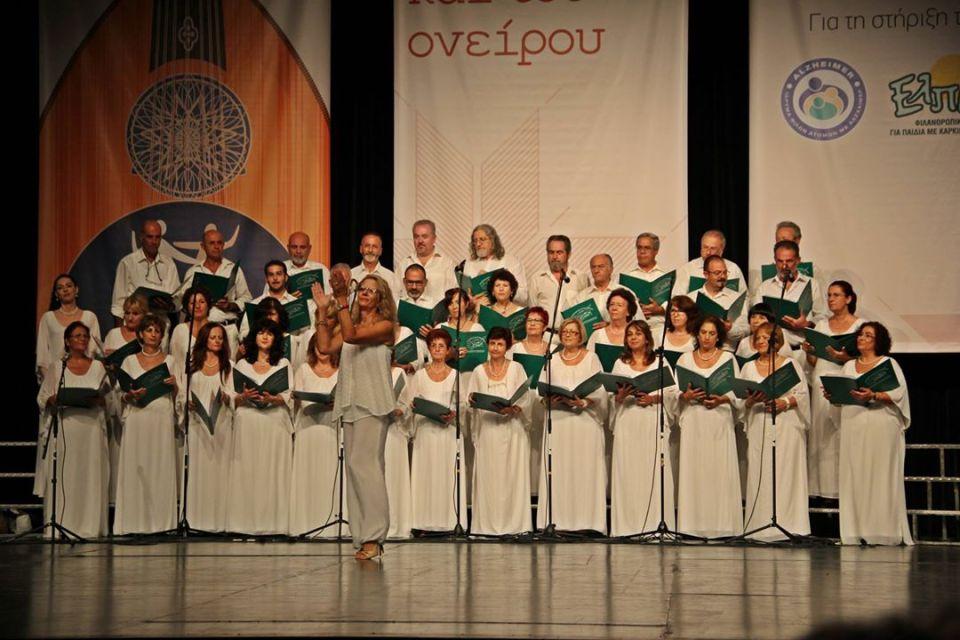 Хорът на кипърски гърци и кипърски турци, които от 30 години пеят заедно