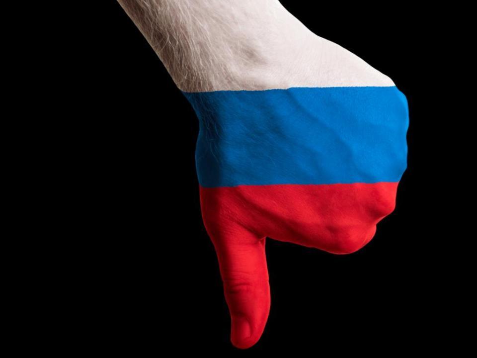 Русия рейтинги
